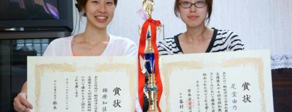 Asaiwasai Image 0061