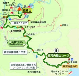皿倉山登山 (3)