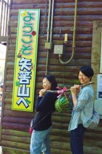 あさいキャンプ2015_(01)