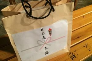 貴船神社夏祭り (8)