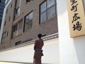 小倉室町 (4)